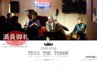 "<span class=""title"">(祝)2016.10.22 First Live 大盛況にて終了しました!</span>"
